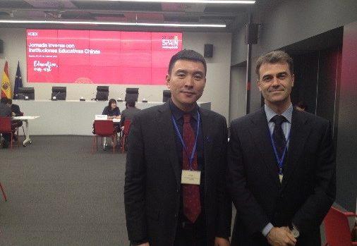 UNEATLANTICO 优内西洋大学代表出席与中国教育机构的会谈