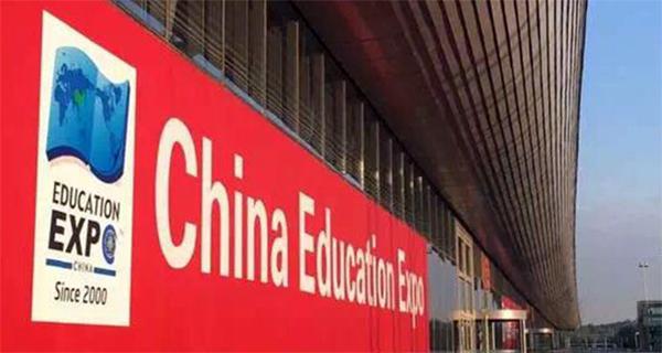 UNEATLANTICO参加2016中国国际教育展