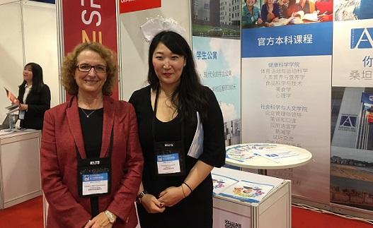 UNEATLANTICO在北京、上海和广州参加中国国际教育展