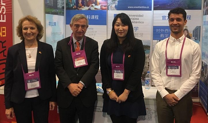 UNEATLANTICO在北京、广州和上海参加了教育展会,巩固了其在中国的发展