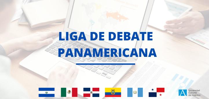 第一届泛美大学预科辩论联盟以虚拟形式开始,由来自六个国家的学校参加