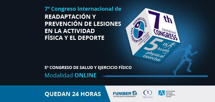 UNEATLANTICO组织的第七届国际康复与伤害预防大会正在进行中